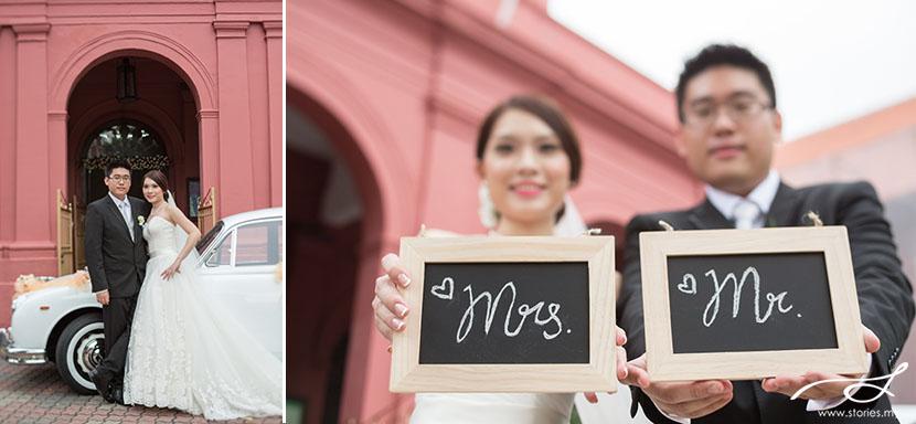 20131130_WEDDING_JEREMY_SARAH_599
