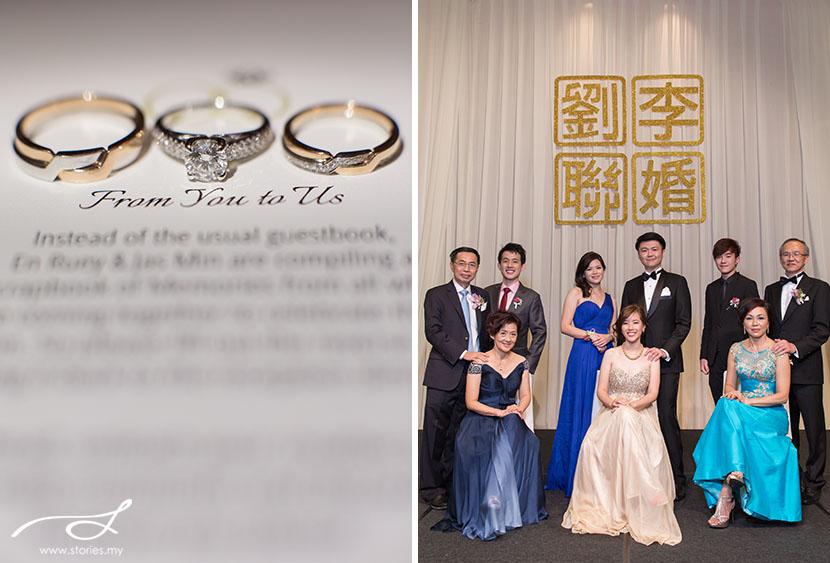 20140111_WEDDING_ENRUEY_JASMIN_1190
